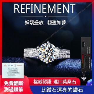 正品D色莫桑石鑽戒星光六爪一1二2三3克拉結婚女磚訂18K白金戒指(1克拉)
