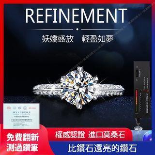 進口D色莫桑石豪華1.5克拉鑽戒女半壁江山結婚戒指訂18k白金(1.5克拉)