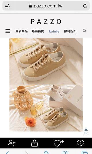 Tiffany pazzo聯名款奶茶鞋 百搭休閒鞋