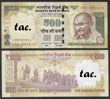 tac. INDIA 2015 500RUPEES, VF
