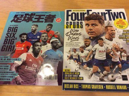 2 Magazines 足球2019 10 / 9月份雜誌