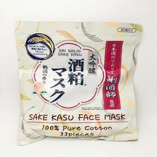 日本大吟釀酒粕面膜 白桃香 33片