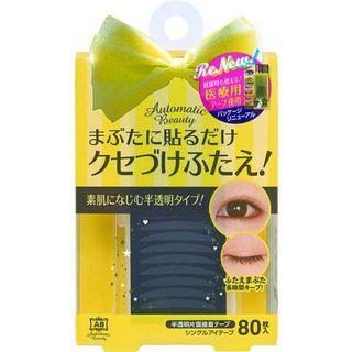 日本AB雙眼皮睡眠記憶貼