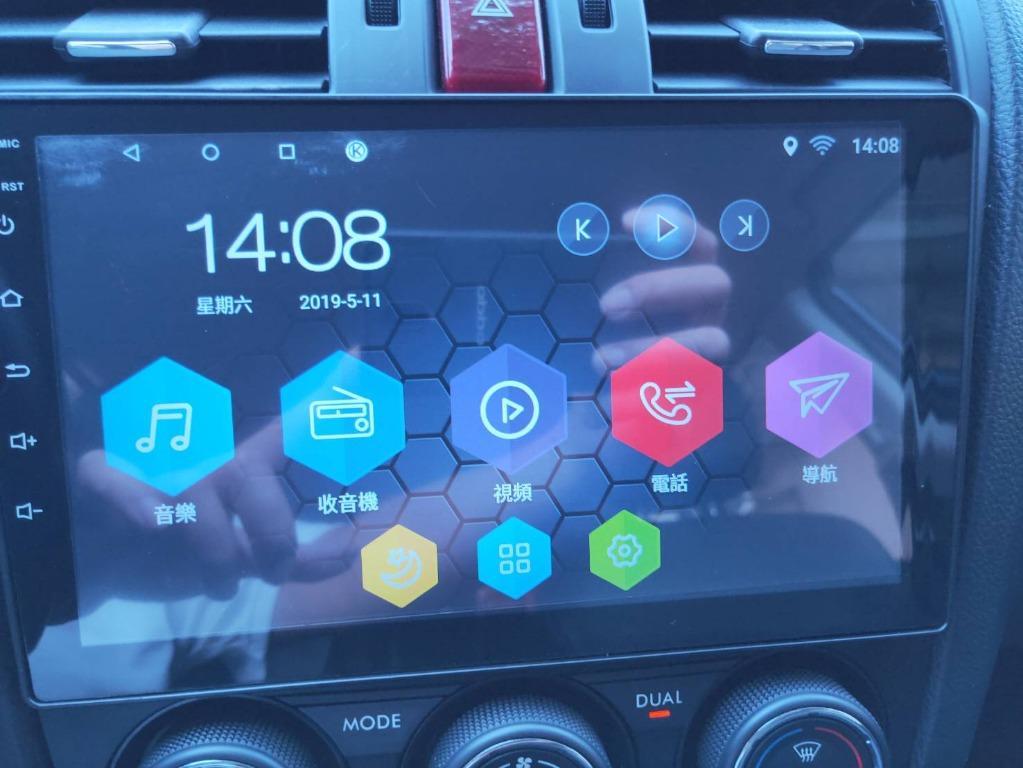 《鑫宏車業》2014年速霸陸森林人2.0,7安、ABS、液晶螢幕、胎壓偵測器....歡迎預約來店賞車