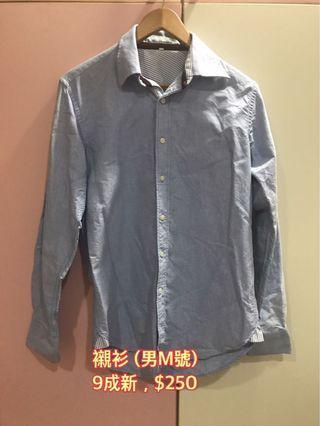 • 藍色襯衫