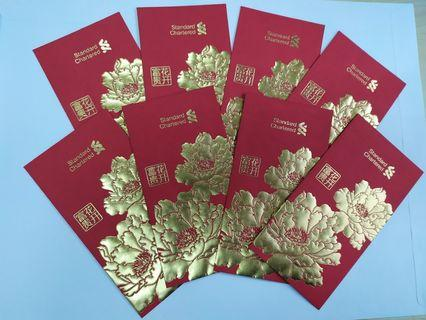 Set of 8 Chinese Red Packet Money Envelopes - Standard Chartered angpao