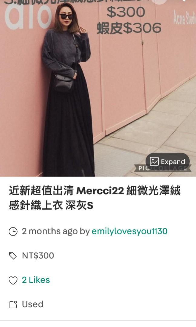 底價轉售 穿1洗1 Mercci22 慵懶感V領針織上衣 橘S+灰針織S