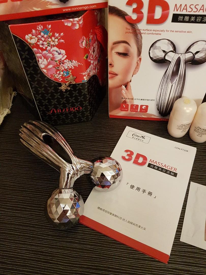 康生 3D微雕美容滾輪