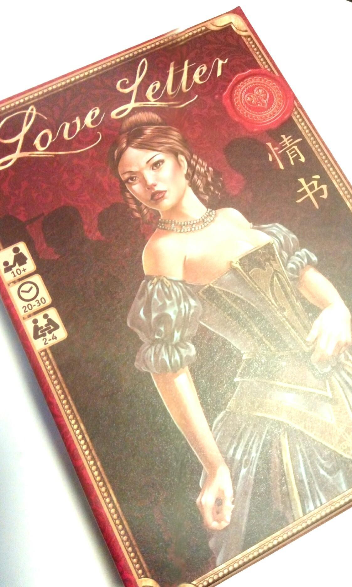情書 Love Letter