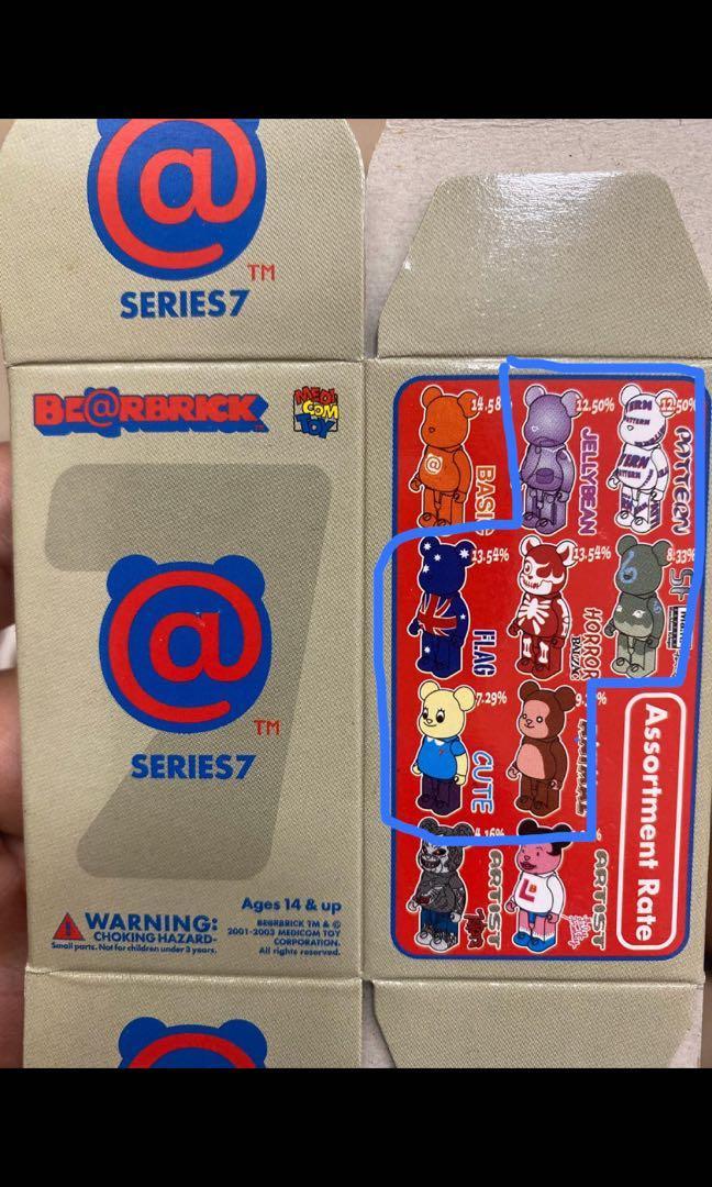 Bearbrick Series 7 — 7pcs