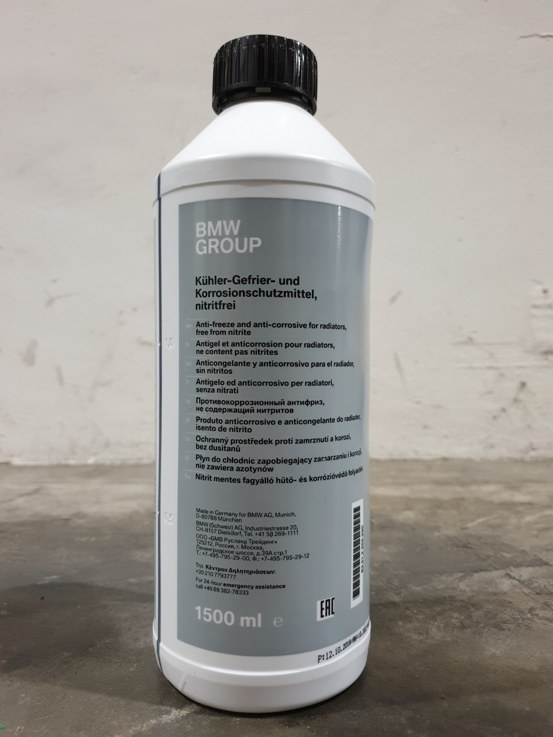 Bmw Coolant Anti Freeze Anti Corrosive 1 5 Litre Car Accessories Accessories On Carousell