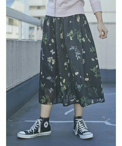 earth music&ecology Japan Brand floral print skirt