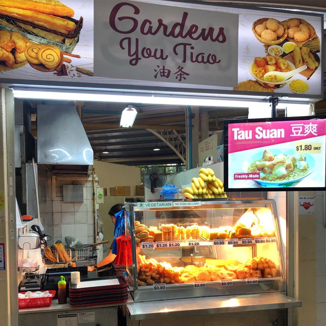 Part-time/full-time Hawker assistant