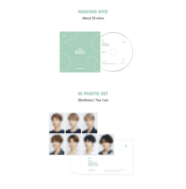 [LF] 2020 BTS Season's Greetings w/o Lenticular Card