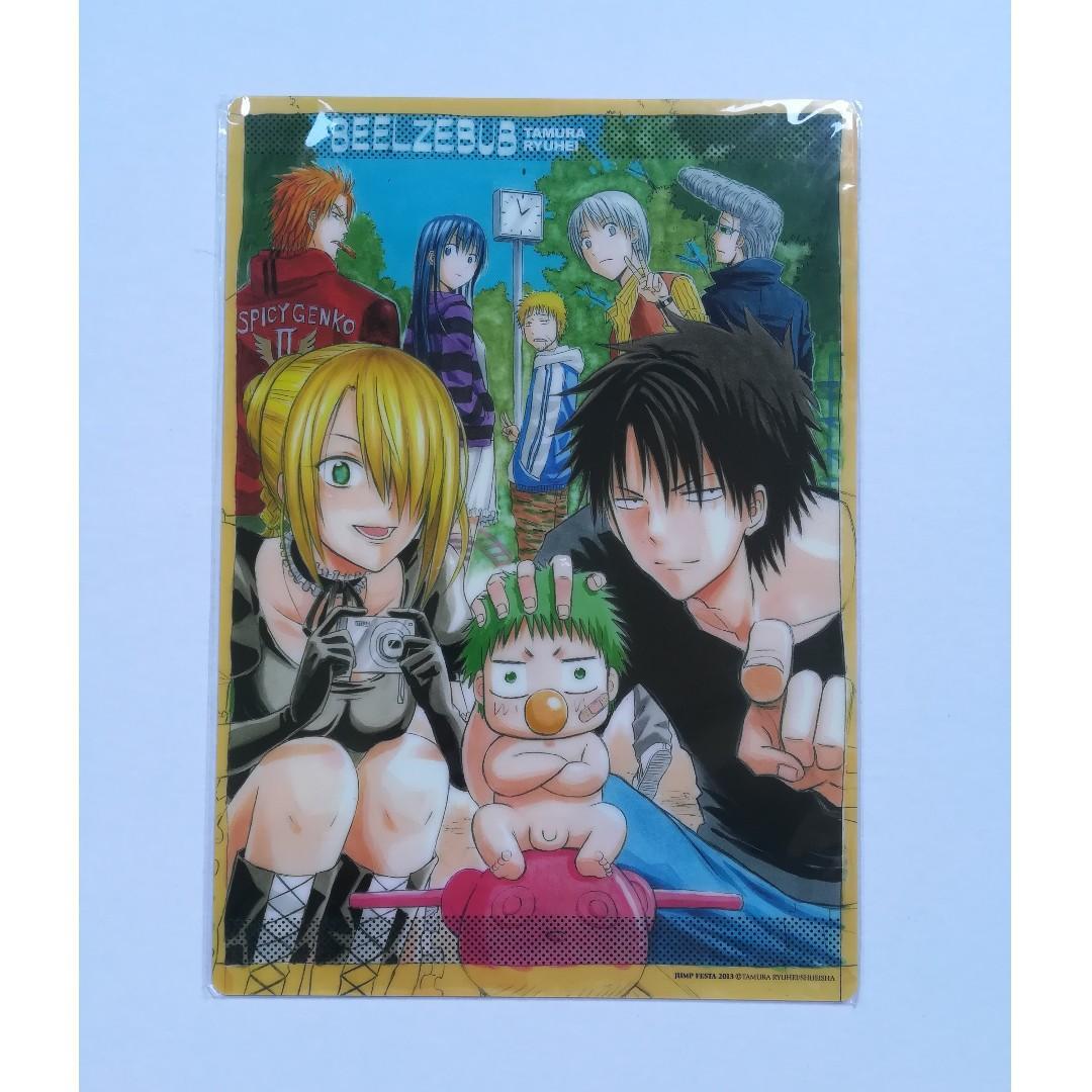 (Limited) Beelzebub - Pencil Board / Underlay Board / Shitajiki