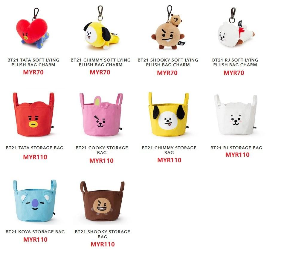 🇲🇾[MY GO] #BT21 LINE FRIENDS OFFICIAL MD (US STORE)