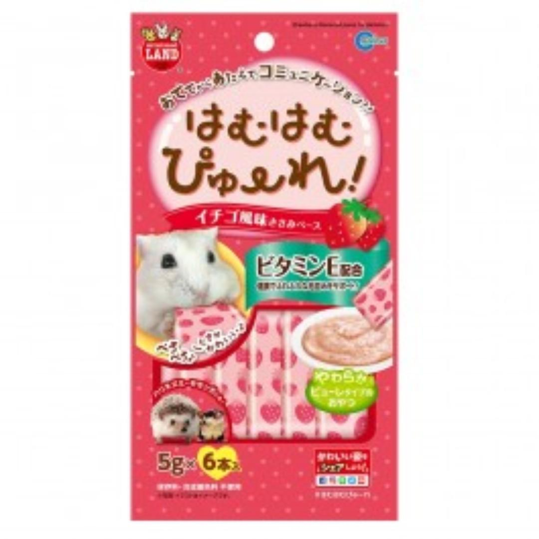 New! Marukan Cheese Flavored Puree for Hamsters x 2 bags
