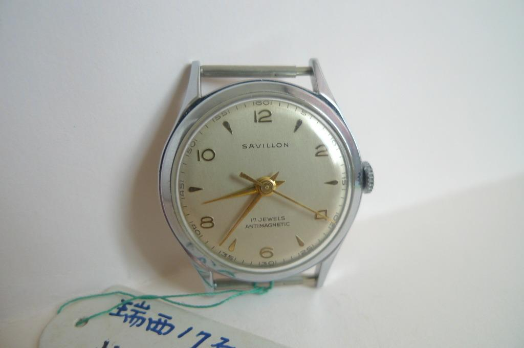 New Old Stock - SAVILLON 17-J Antimagnetic......Vintage Watch