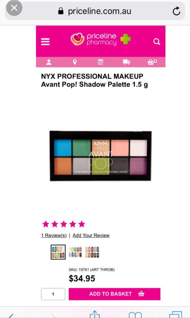 NYX Professional Makeup Avant Pop! Shadow Palette colorful