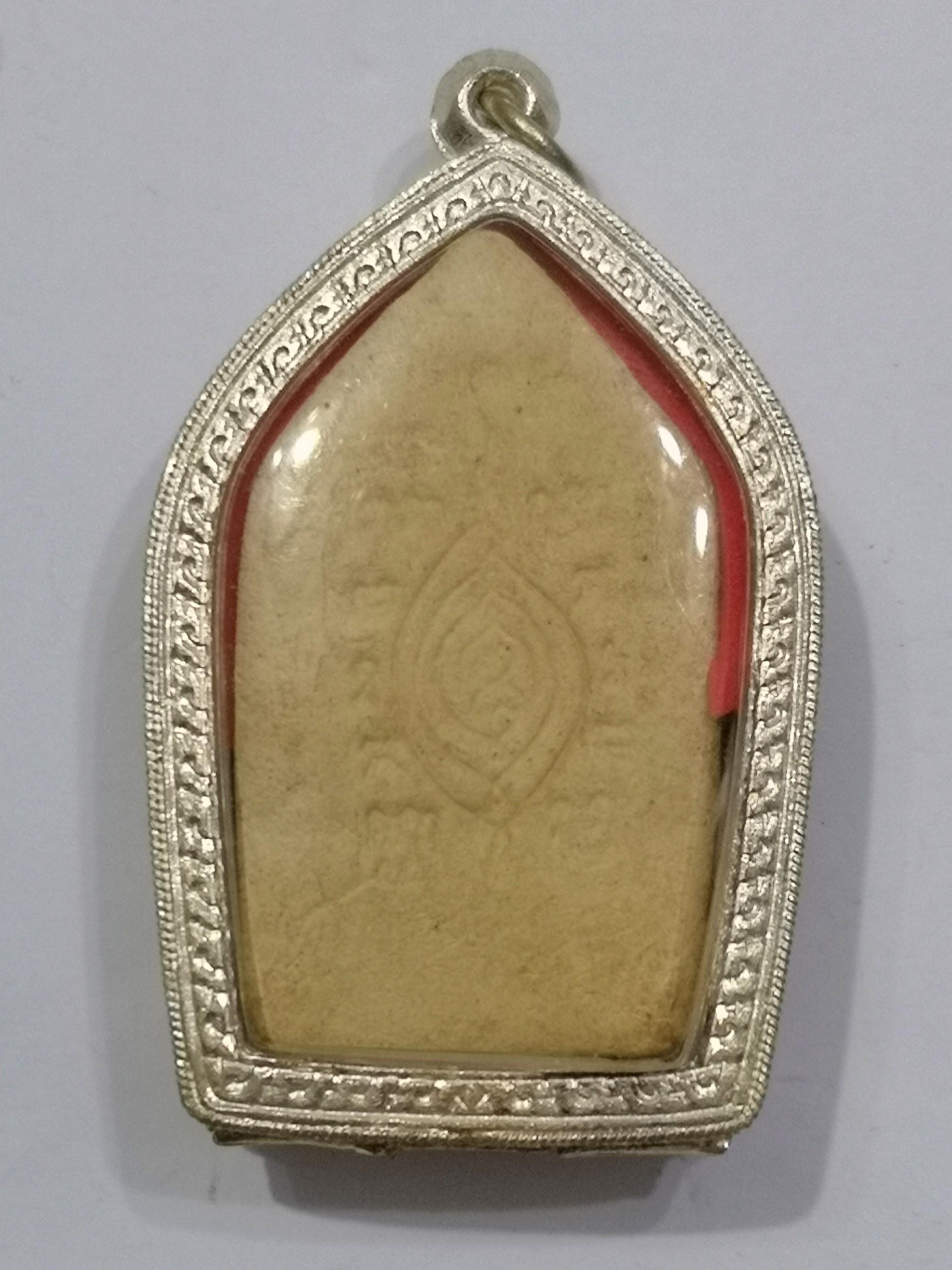 Phra Khun Paen LP Kim Old Thai Amulet