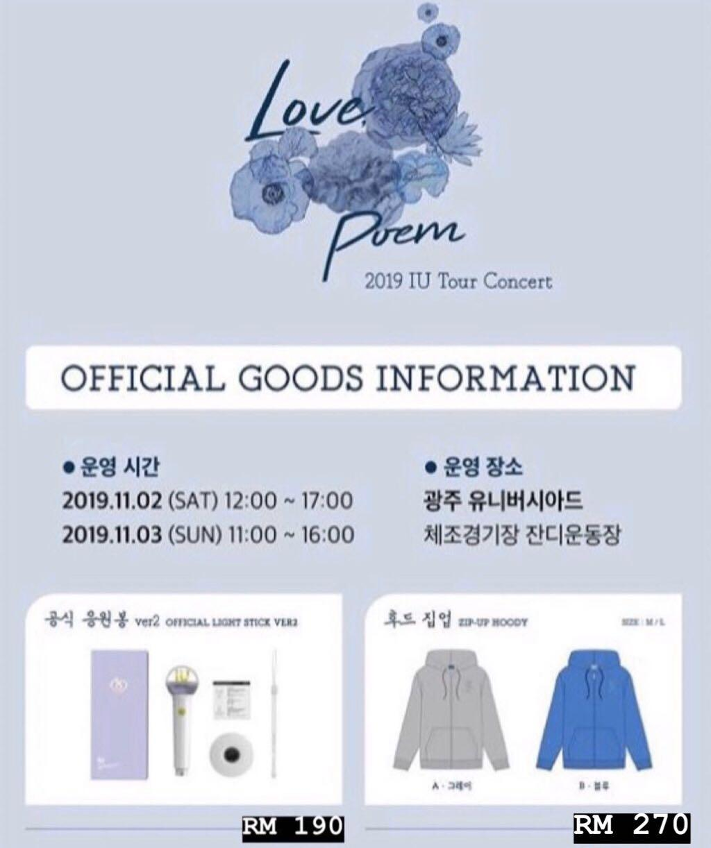 [Preorder] IU Love Poem Tour MD