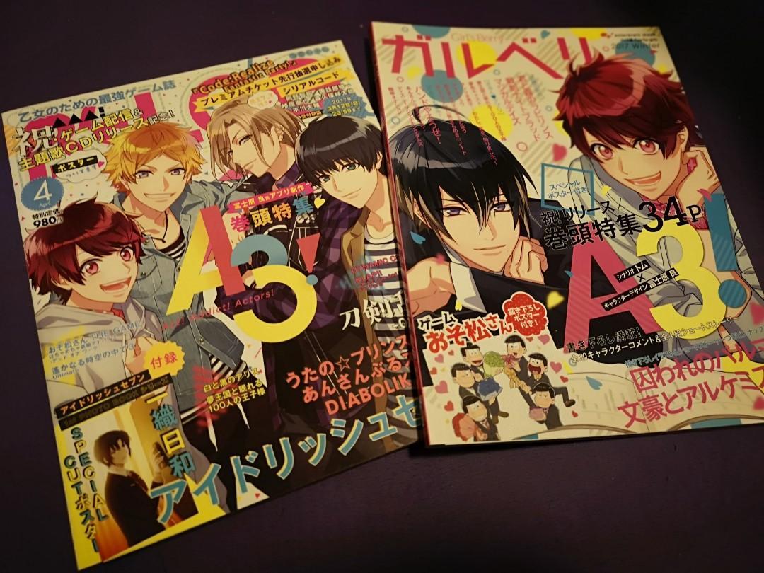 Anime/Game/Otome related Magazines (A3!, Yuri on Ice!, Diabolik Lovers,  Nil Admirari no Tenbin)