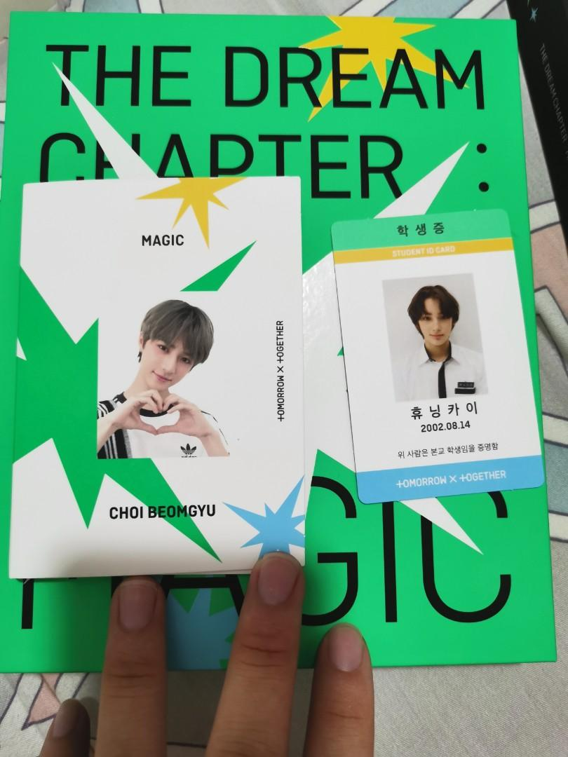 【WTT】TXT TOMORROW X TOGETHER THE DREAM CHAPTER: MAGIC PHOTOCARD