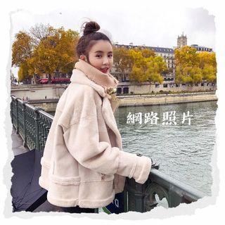 《全新》🔥皮毛麂皮羊羔毛韓版冬季外套