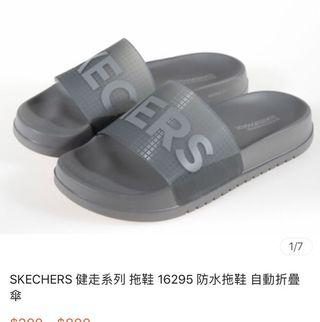 SKECHERS 拖鞋 16295 防水拖鞋 送自動折疊傘