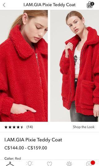 IAMGIA pixie jacket