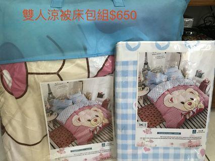 雙人舖棉涼被床包組