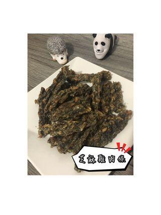 [樂比LeBi]🔥1克1元🔥寵物手工零食-黑芝麻雞肉條