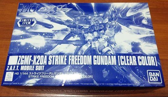 EXPO限定 萬代 Bandai 鋼彈SEED HGCE 1/144 Strike Freedom clear color 攻擊自由 彩透