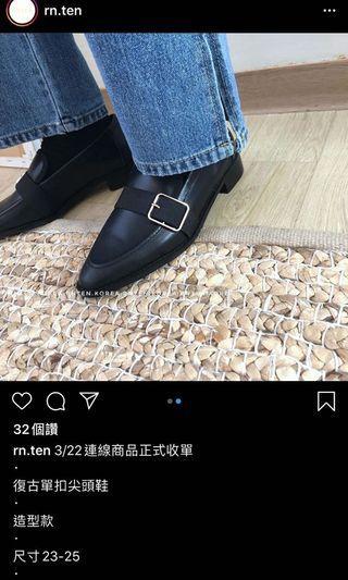 台中RN.TEN正韓復古單釦尖頭鞋