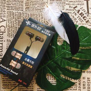 DEYI-S12 可通話重低音耳機