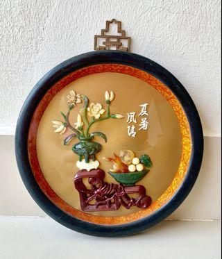 Antique Chinese frame with carvings