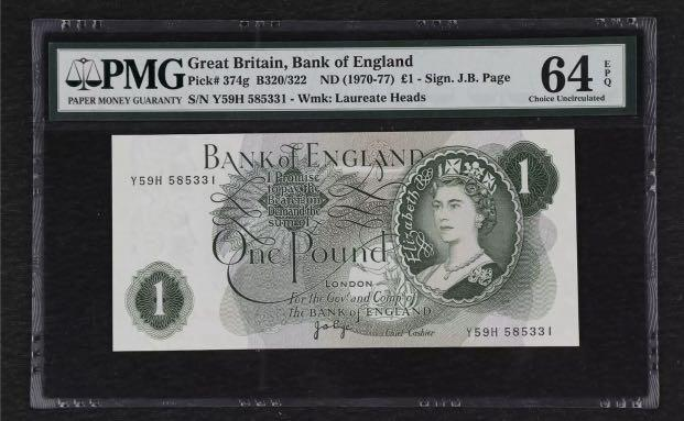 (Thank you for looking at my item😀feel free to make me an offer on anything you like 👀 )1970-77 Great Britain 🇬🇧 Bank Of England 🏴󠁧󠁢󠁥󠁮󠁧󠁿 1 Pound (PMG 64 EPQ)