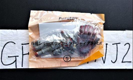 全新 正版 Furuta 特攝 系列 橫山光輝 鐵甲人 機械巨神 食玩 5 全8+1種