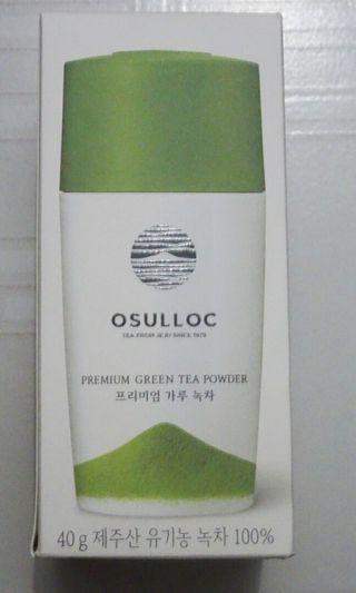 OSULLOC Green Tea Powder