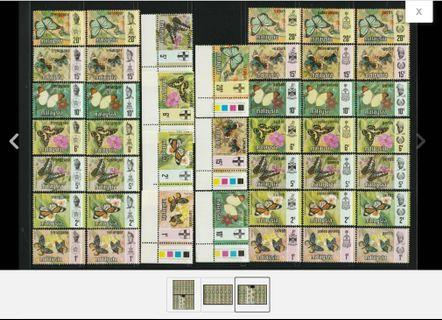 Malaysia 1971 Butterfly  Series Mint Complete 13 States