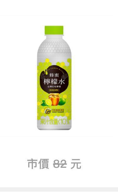 7-11 蜂蜜檸檬水🍋 820ml 11/26