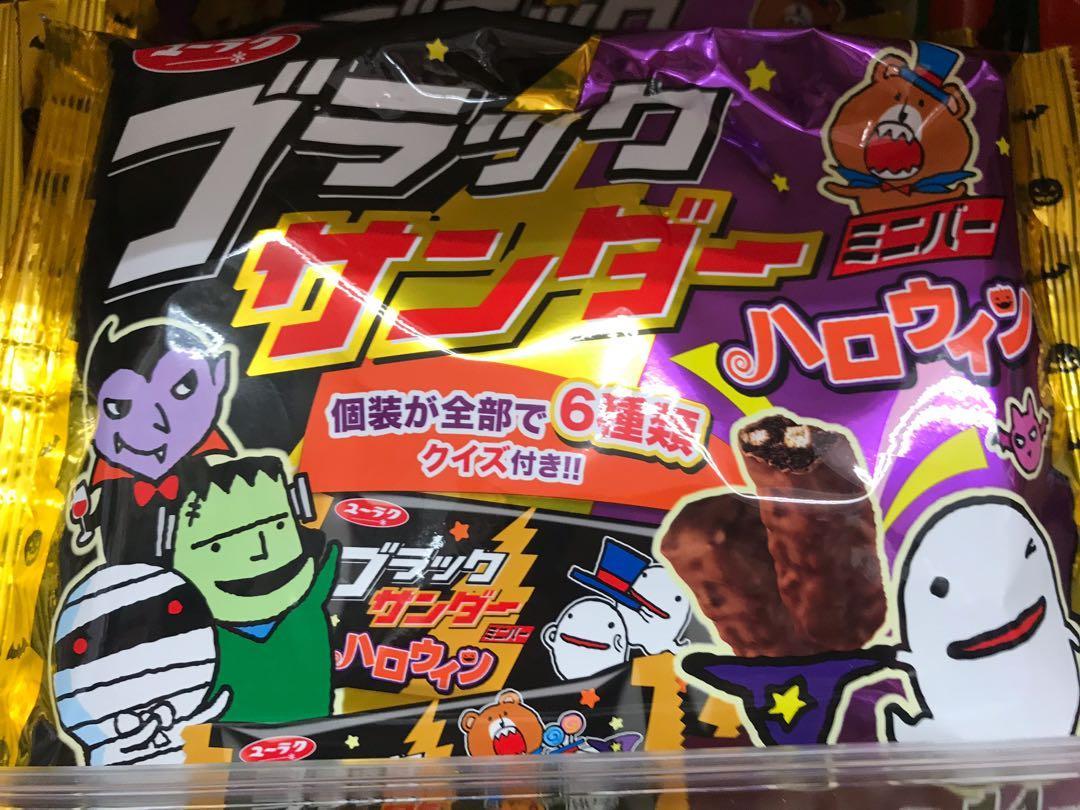 日本萬聖節限定雷神巧克力