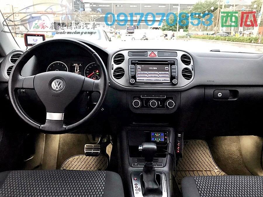 一手教師車 2009年 福斯 TIGUAN TSI 舒適好開 安全性佳 可以全額貸只要你有工作就可