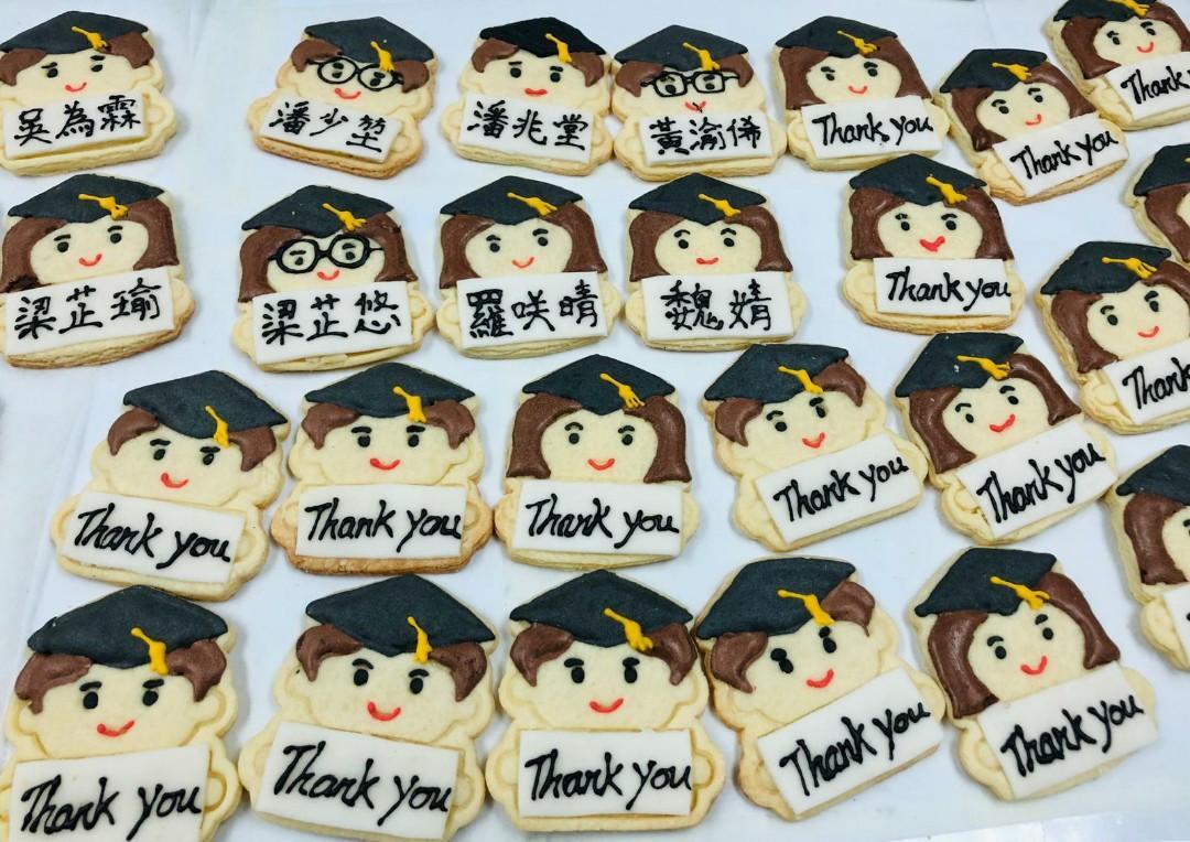 畢業曲奇 Graduation Cookies 男女款