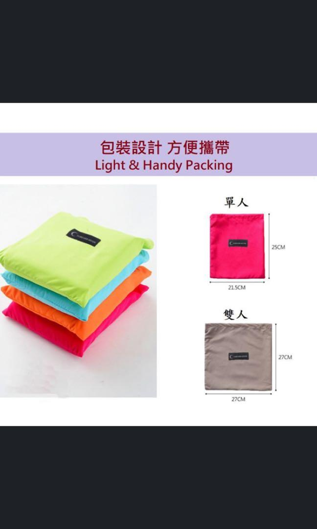 旅行用床舖袋 Travel Bed Sheet Bag