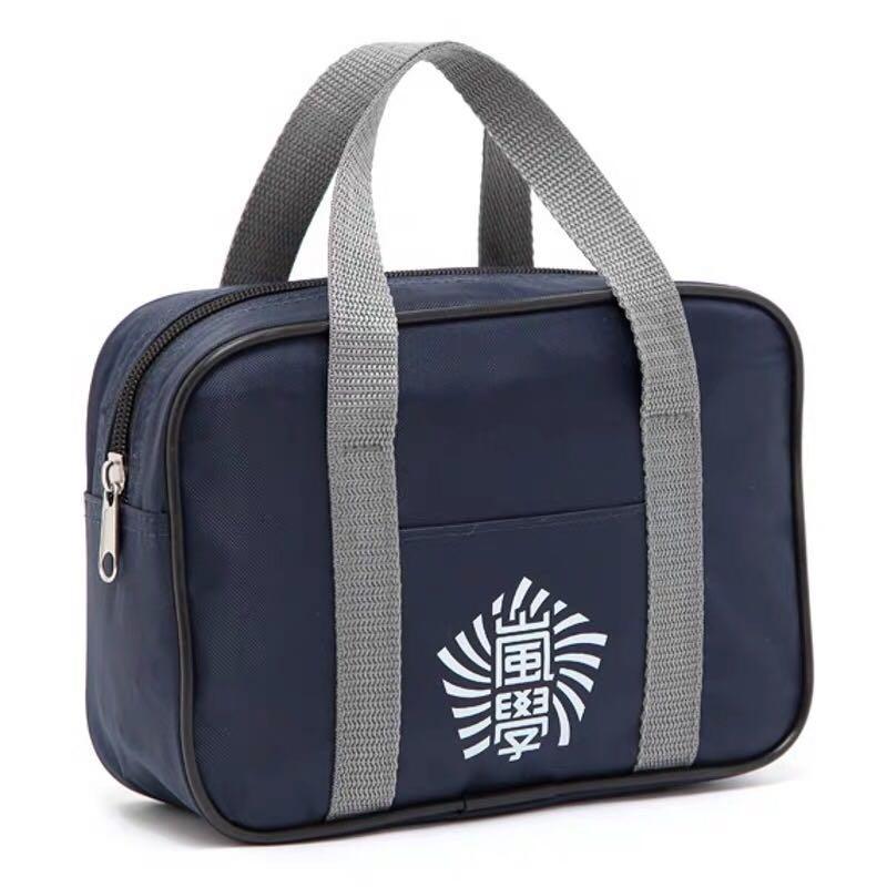 嵐 ARASHI 嵐學 化妝袋 手提袋