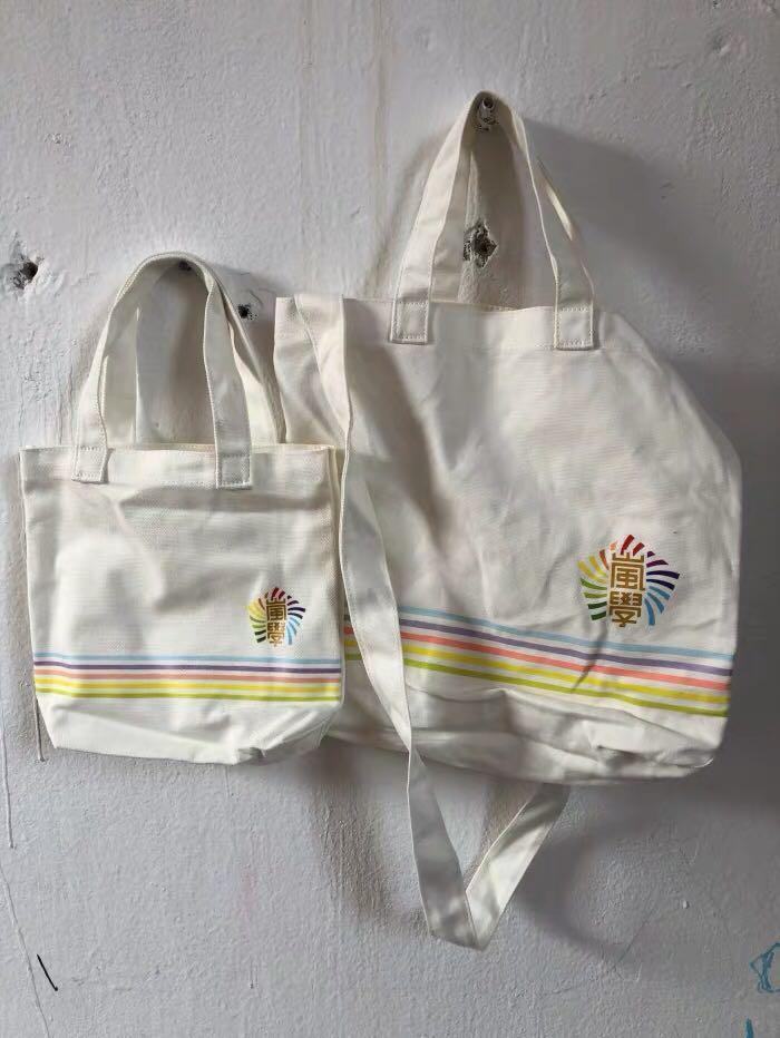 ARASHI 嵐 演唱會週邊 帆布袋 一套兩個 嵐學 tote bag