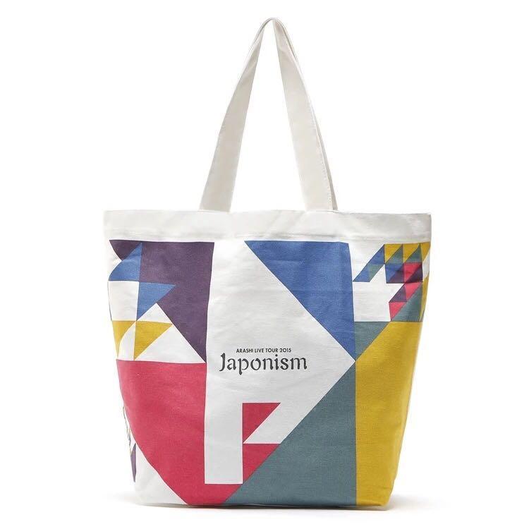 ARASHI 嵐 刺繡帆布袋 tote bag japonism 2015 演唱會週邊