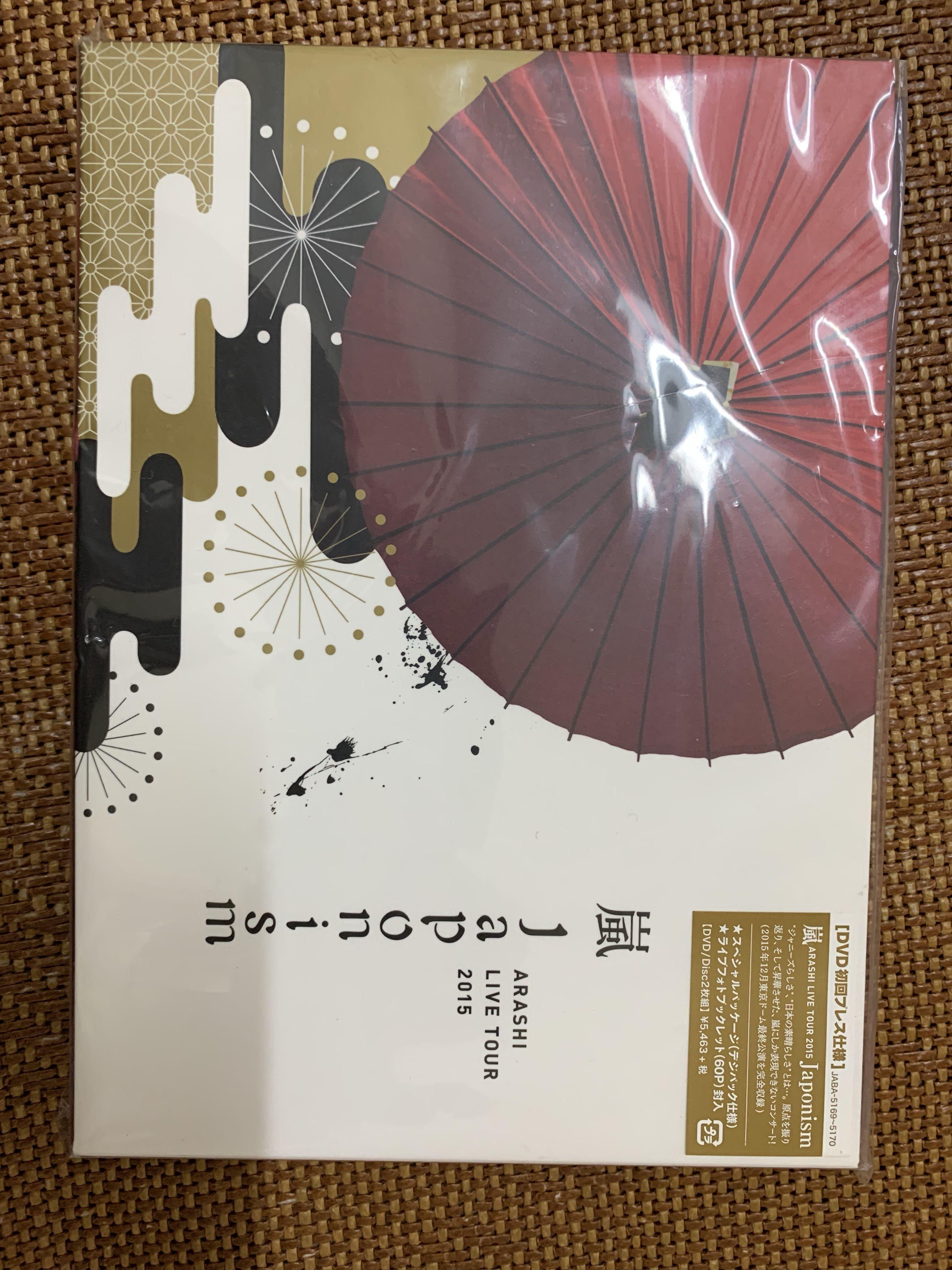 "Arashi Live tour ""Janponism"" DVD初回"