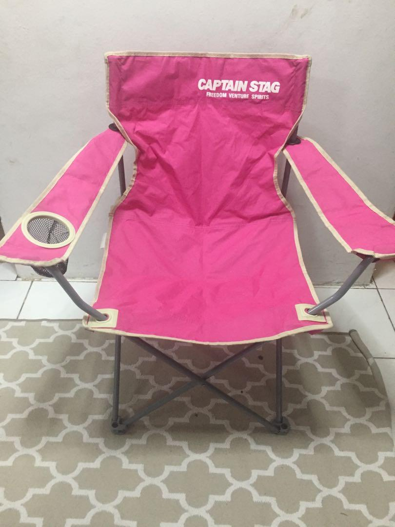 Captain Stag Folding Leisure Chair